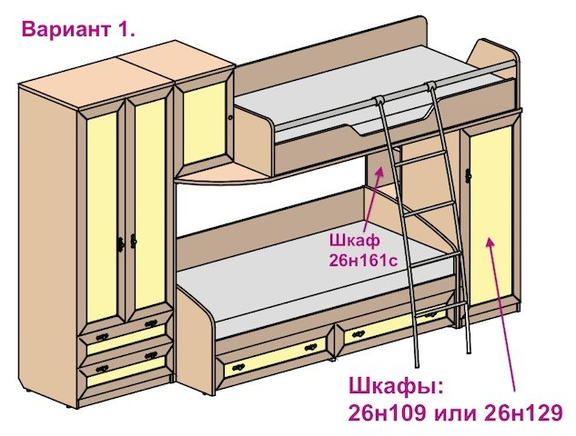 Варианты двухъярусных кроватей: дизайнерские идеи