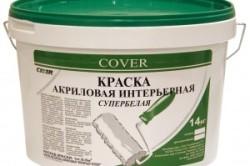 Акриловые краски отлично подойдут для покраски стен. Они не пахнут и быстро сохнут.