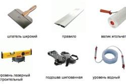 Необходимые инструменты для наливных полов
