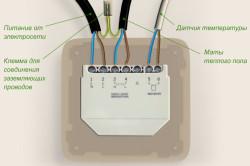 Схема подключения теплого пола к терморегулятору.