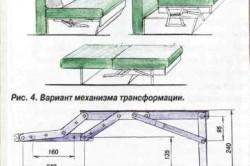 Вариант механизма трансформации дивана