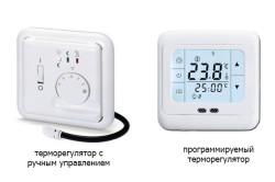 Виды терморегуляторов для системы пленочного теплого пола