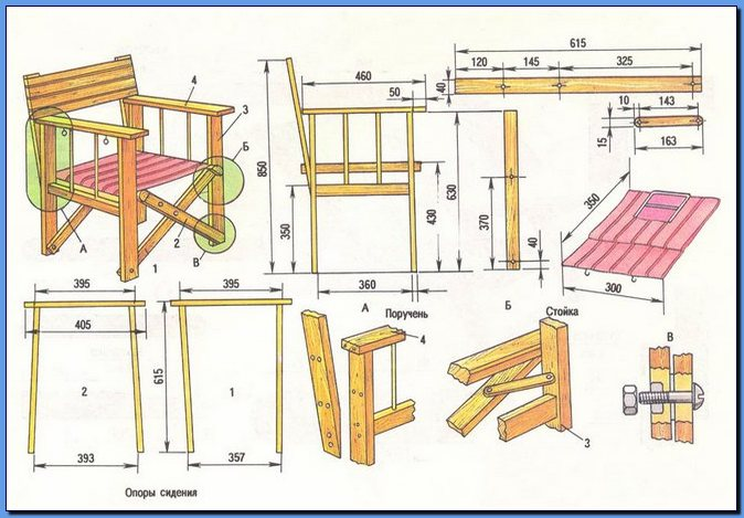 Схема изготовления садового стула их дерева