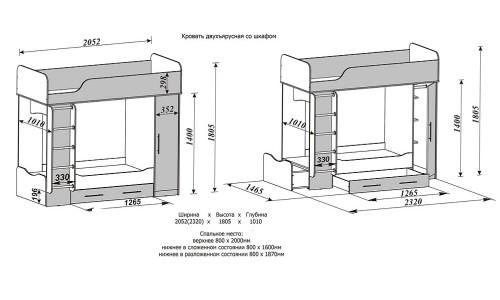 Схема двухъярусной кровати со шкафом