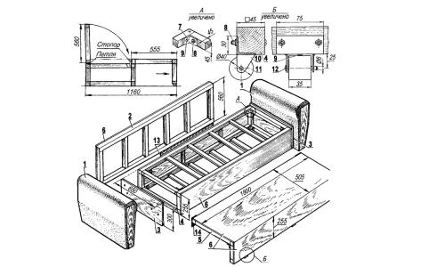 Схема изготовления дивана