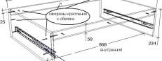 Как сделать кровать с выдвижными ящиками?