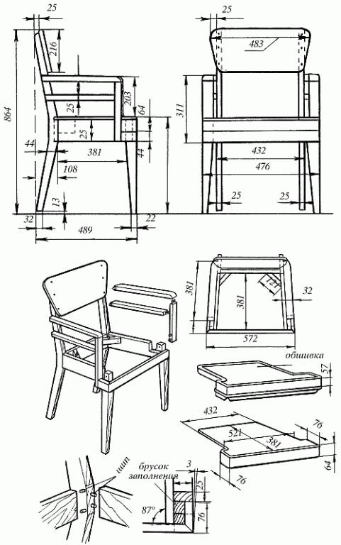 Схема сборки фанерного стула