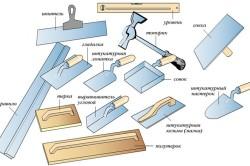 Инструменты для работы с венецианской штукатуркой