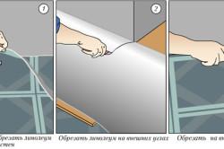 Схема обрезки линолеума