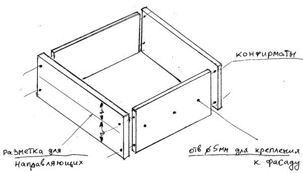 Ящик для комода своими руками