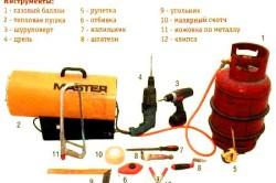 Инструменты для установки натяжного потолка