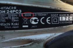 При покупке перфоратора обязательно обращайте внимание на мощность.