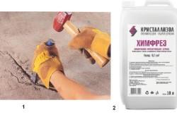Механическая и химическая чистка