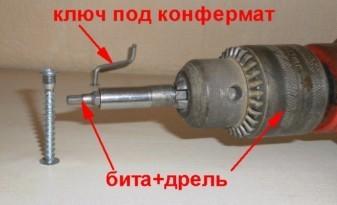 как пользоваться шуруповертом инструкция - фото 10