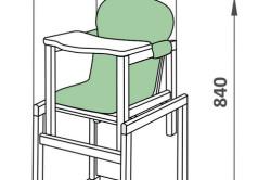 Схема стульчика для кормления с размерами