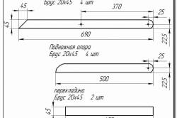 Чертеж элементов стола с указанием размеров
