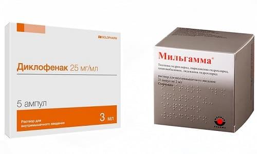 Диклофенак и Мильгамма применяются совместно для купирования болевого синдрома при воспалении суставов, остеохондрозе, невралгических проявлениях