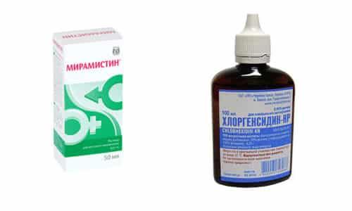 В клинической практике часто назначаются антисептики: Мирамистин или Хлоргексидин