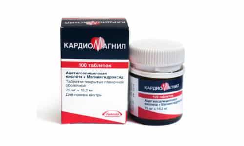 В показаниях к применению средства Cardiomagnyl указаны: нарушение мозгового кровообращения, вызванное атеросклерозом, гипертонией, курением