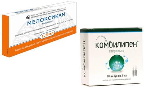 Мелоксикам и Комбилипен применяют совместно при лечении воспалительно-дегенеративных поражений суставов, для купирования абстинентного синдрома и в ряде других случаев