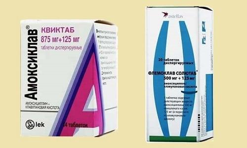 Амоксиклав и Флемоклав Солютаб являются антибиотиками, обладающими широким спектром действия